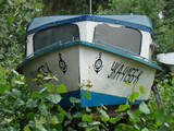 Лодки для отдыха, цена 23000 Грн., Фото