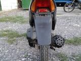 Мопеди Honda, ціна 2800 Грн., Фото