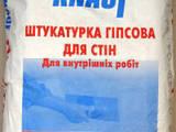 Стройматериалы Профиль для гипсокартона, цена 39 Грн., Фото