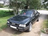 Audi 80, ціна 25000 Грн., Фото