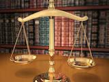 Юридичні послуги Цивільні справи, Фото