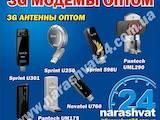 Інтернет послуги Підключення до інтернету, ціна 98 Грн., Фото