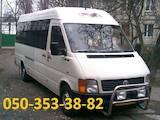 Оренда транспорту Для весілль і торжеств, ціна 99 Грн., Фото