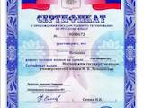 Курси, освіта,  Мовні курси Російська, Фото