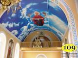 Стройматериалы Подвесные потолки, цена 180 Грн., Фото