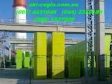 Стройматериалы Газобетон, керамзит, цена 595 Грн., Фото