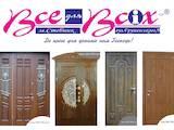 Двери, замки, ручки,  Двери, дверные узлы Наружные, входные, цена 1350 Грн., Фото
