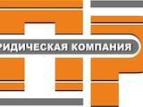 Юридичні послуги Адміністративні справи, Фото
