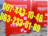 Будматеріали Газобетон, керамзит, ціна 650 Грн., Фото