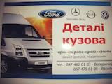 Запчасти и аксессуары,  Mercedes Vito, цена 10 Грн., Фото