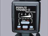 Фото й оптика Спалахи і освітлення, ціна 570 Грн., Фото