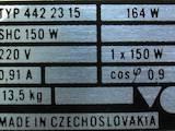 Інструмент і техніка Освітлення, прожектора, лампи, ціна 300 Грн., Фото