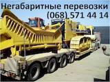 Перевезення вантажів і людей Великогабаритні вантажоперевезення, ціна 20 Грн., Фото