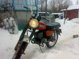 Мотоциклы Минск, цена 1500 Грн., Фото