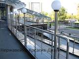 Стройматериалы Ступеньки, перила, лестницы, цена 800 Грн., Фото