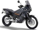 Мотоцикли KTM, ціна 95916 Грн., Фото