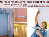 Строительные работы,  Строительные работы, проекты Строительство коммерческих помещений, цена 10 Грн., Фото