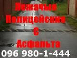 Строительные работы,  Строительные работы, проекты Строительство дорог, цена 800 Грн., Фото
