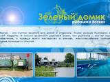 Земля і ділянки Одеська область, ціна 9600000 Грн., Фото