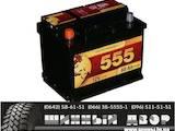 Ваз,  Диски 13'', цена 165 Грн., Фото