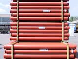 Сантехніка Труби, шланги, аксесуари, ціна 10 Грн., Фото