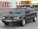 Audi 80, цена 30000 Грн., Фото