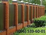 Строительные работы,  Строительные работы, проекты Сварочные работы, цена 260 Грн., Фото