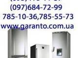 Бытовая техника,  Кухонная техника Холодильники, цена 5 Грн., Фото