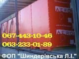 Будматеріали Газобетон, керамзит, ціна 620 Грн., Фото