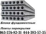 Стройматериалы Перекрытия, балки, цена 210 Грн., Фото