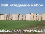 Квартиры Одесская область, цена 2400 Грн./мес., Фото
