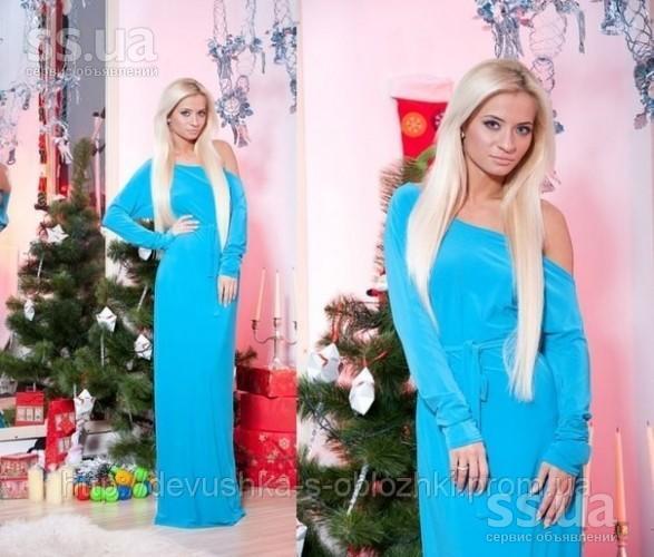 Фасоны платьев в пол с рукавами