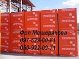Стройматериалы Газобетон, керамзит, цена 520 Грн., Фото