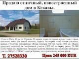 Дома, хозяйства Другое, цена 245000 Грн., Фото