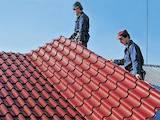 Стройматериалы Ковровые покрытия, цена 10 Грн., Фото