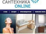 Сантехника Душевые кабины, цена 4000 Грн., Фото