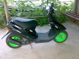 Моторолери Honda, Фото