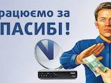 Video, DVD Супутникове ТБ, ціна 749 Грн., Фото