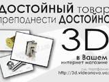 Інтернет послуги Web-дізайн і розробка сайтів, ціна 21 Грн., Фото