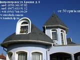 Будматеріали М'яка покрівля, ціна 50 Грн., Фото