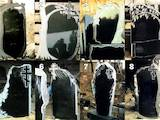 Будматеріали Брущатка, ціна 100 Грн., Фото