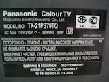 Телевізори Кольорові (звичайні), ціна 900 Грн., Фото