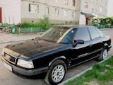 Audi 80, цена 53000 Грн., Фото