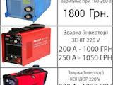 Інструмент і техніка Зварювальні апарати, ціна 1200 Грн., Фото