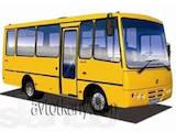 Автобуси, ціна 800 Грн., Фото