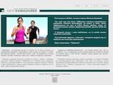Интернет-услуги Web-дизайн и разработка сайтов, цена 365 Грн., Фото