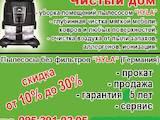 Бытовая техника,  Чистота и шитьё Пылесосы, цена 10 Грн., Фото