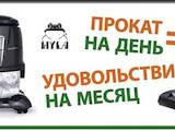 Побутова техніка,  Чистота и шитьё Пилососи, ціна 10 Грн., Фото