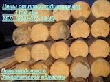 Стройматериалы,  Материалы из дерева Вагонка, цена 1150 Грн., Фото