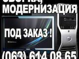 Компьютеры, оргтехника,  Компьютеры Персональные, цена 100 Грн., Фото